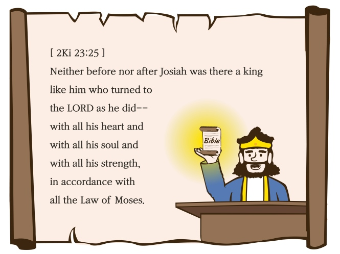 2 King Ch23_25verse_ King Josiah