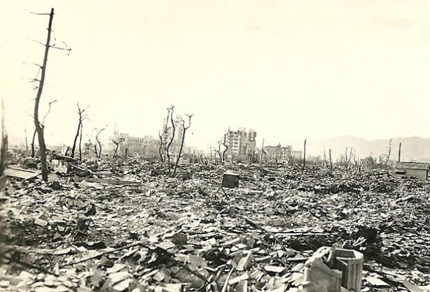 히로시마 원폭