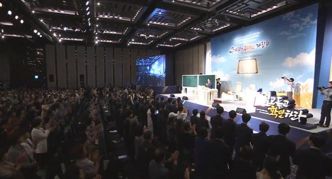Shincheonji+Bible+Seminar_2019-10-04_20-30-11